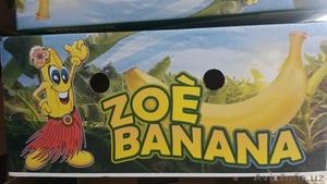 свежие бананы оптом - Изображение #1, Объявление #618597